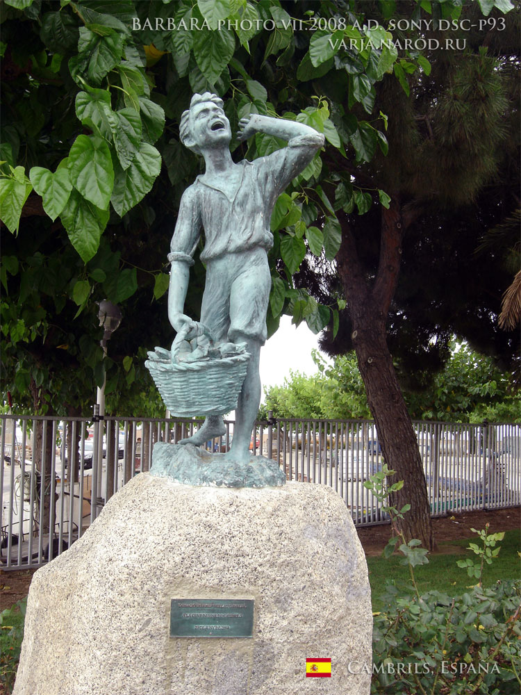 памятники памятник рыбаку в салоу