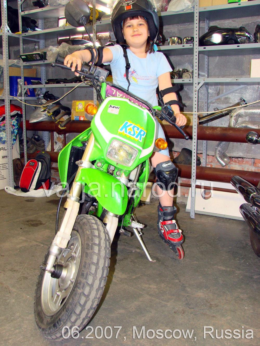 Фото с детьми на мотоцикле